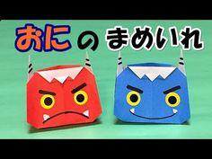 Diy Crafts - Craft Tips and Accessories Diy And Crafts, Crafts For Kids, Arts And Crafts, Paper Crafts, Origami Box Tutorial, Monster Box, Japanese Origami, Modular Origami, Kindergarten Art
