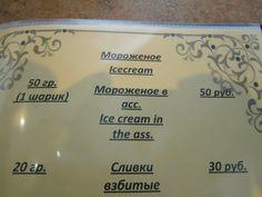 Le traduzioni di menù più FAIL di sempre