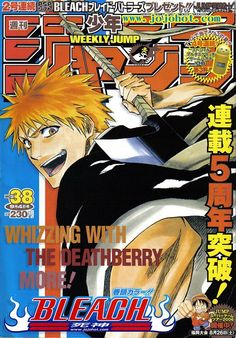 Weekly Shonen Jump - No. Rukia Bleach, Ichigo And Rukia, Bleach Art, Bleach Manga, Old Anime, Manga Anime, Anime Art, Wall Prints, Poster Prints