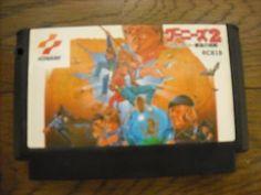 Goonies 2 Famicom Japan NTSC-J Nintendo Family Computer Konami
