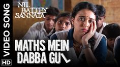 Share with one of your friend who has his #DabbaGul in #Maths#NilBatteySannata