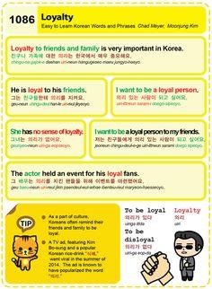 물음표 느낌표 ... 마침표™ 그리고 예향(睿響) Easy to Learn Korean Language 1081 ~ 1090