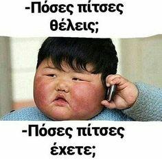 Memes to Make You Smile Fat Kid Meme, Fat Memes, Fat People Memes, Funny Fat People, Funny Shit, The Funny, Funny Jokes, Funny Humour, Funny Captions