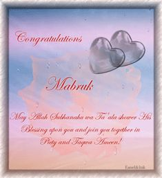 Marriage congrats love pinterest allah muslim and islamic marriage islamic greetings the wonderful arts garden free islamic graphics for dawah m4hsunfo