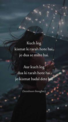 Super ideas for quotes deep love broken Shyari Quotes, Truth Quotes, Words Quotes, Life Quotes, Qoutes, Maya Quotes, Diary Quotes, Wisdom Quotes, Quotations