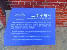 A prison museum that held Korean activists