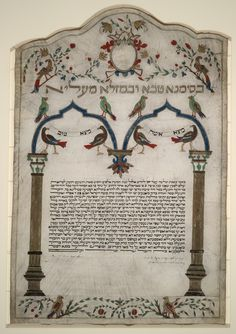 Italian Ketubah, Occhiobello, Italy 1839. 12 birds perched around text