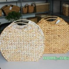 Home24h co,.ltd: Water Hyacinth Curved Storage Baskets