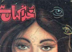 Khuda Kahan Hai Urdu Novel By Aslam Rahi M A Free Download Pdf  Download Here