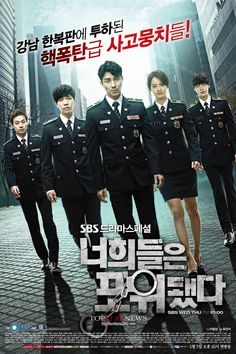 ~You're All Surrounded~