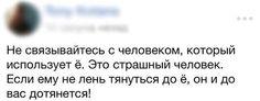 """ЦДО """"СНЕЙЛ"""", дистанционные конкурсы и олимпиады"""