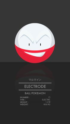 Electrode by WEAPONIX