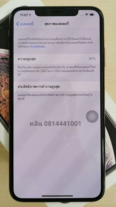 Galaxy Phone, Samsung Galaxy, Iphone