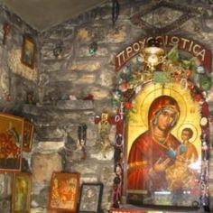 Άγιος Παΐσιος: «Αυτή την Προσευχή να λέτε κάθε μέρα και ο Θεός θα είναι πάντα δίπλα σας» - ΕΚΚΛΗΣΙΑ ONLINE Prayers, Painting, Dips, Salads, Thoughts, Sauces, Painting Art, Dip, Salad