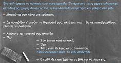 ομ Inspirational Quotes, Beautiful, Life Coach Quotes, Inspiring Quotes, Inspire Quotes, Quotes Inspirational, Inspiration Quotes