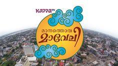 Manathoru Maveli - The story of Onam
