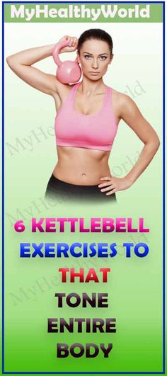 6 kettlebell exercises to that tone entire body #weightloss #kettebell #abs #fitness