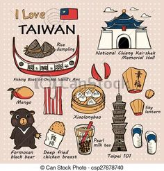 Vector - Taiwan famous things and landscapes - stock illustration, royalty free illustrations, stock clip art icon, stock clipart icons, logo, line art, EPS picture, pictures, graphic, graphics, drawing, drawings, vector image, artwork, EPS vector art