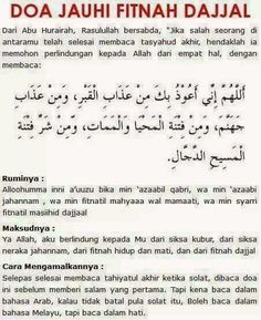 Doa Jauhi Fitnah Dajjal Pray Quotes, Book Quotes, Words Quotes, Life Quotes, Hijrah Islam, Doa Islam, Reminder Quotes, Self Reminder, Islamic Inspirational Quotes