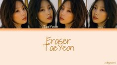 TaeYeon (태연) - Eraser (Color Coded Lyrics) [HAN/ROM/ENG]
