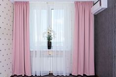 Tips to Choose the Curtains of Your Home White Light Bulbs, Painted Rug, Pink Home Decor, Centerpiece Decorations, Diy Decoration, Decorate Your Room, Cozy Place, Blinds For Windows, Best Interior Design