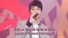 [TH Karaoke] My lovely angel - James Jirayu