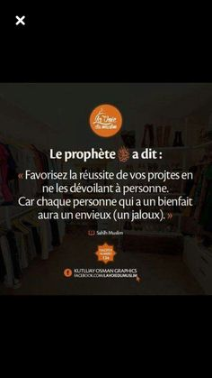 Hadith, Muslim Pictures, Religion, Plus Belle Citation, Coran Islam, Phrases, God First, Inner Strength, Islamic Quotes