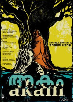 Film Title & Poster Design - Akam. Malayalam Poster on Behance