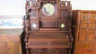 Antiques & Collectibles Auction (June 12) @foursales