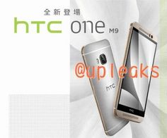 Nice Antivirus security 2017: Pair of new HTC One M9 renders look awfully familiar DamBuster Discounts Cybertech Software Check more at http://homesecuritymonitoring.top/blog/review/antivirus-security-2017-pair-of-new-htc-one-m9-renders-look-awfully-familiar-dambuster-discounts-cybertech-software/