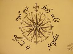 "Elvish ""not all who wander are lost"" but with celtic knotwork in center"
