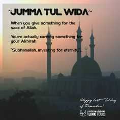 Jumma tul Wida is the last Friday of Ramadan Kareem and may this day brings you all peace and prosperity in life ahead, Aameen. Beautiful Names Of Allah, Beautiful Islamic Quotes, Islamic Inspirational Quotes, Islamic Images, Islamic Messages, Islamic Pictures, Hadith Quotes, Muslim Quotes, Ramadhan Quotes