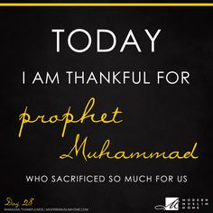 """And We have not sent you, (O Muhammad), except as a mercy to mankind."""" (Surah Anbiya: 107)"""