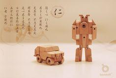 Transoforfun - 儒家五常, wooden transformer bots.