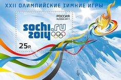 Russian Olympic Postage stamp