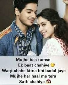 Deta hu nd hamesha dunga😘💖 True Love Qoutes, Love Quotes Poetry, Love Husband Quotes, Qoutes About Love, Cute Love Quotes, Love Quotes For Him, Love Shayari Romantic, Romantic Love Quotes, Romantic Poetry