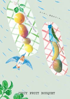 Japanese Poster: Juicy Fruit Bouquet. Yuka Asai. 2013