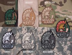 The Mil-Spec Monkey Molon Labe Full Patch was designed for all the Spartans out there. Hunting Toys, Airsoft Gear, Molon Labe, Tactical Patches, Cool Patches, Morale Patch, Toys For Boys, Lapel Pins, Cool Stuff