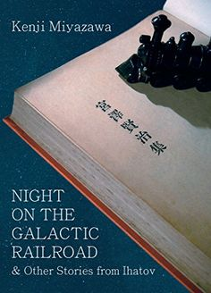 10 Best Japanese Novels to Read in English - Japan Web Magazine Japanese Novels, Japanese Literature, Little Books, Good Books, Popular Romance Novels, Modern Novel, Kafka On The Shore, Short Novels, Nobel Prize In Literature