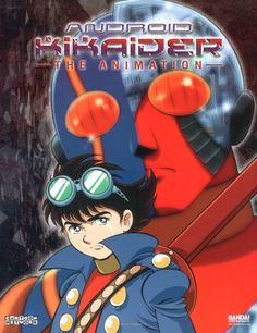 Android Kikaider: The Animation OST - 01 - Theme of Gemini Remember this anime? I was always obsessed with the theme song, homie got busy on the guitar. Classic Cartoons, Cartoon Movies, Animation Series, Theme Song, Me Me Me Anime, Cartoon Network, Manga Anime, Fun Facts, I Am Awesome