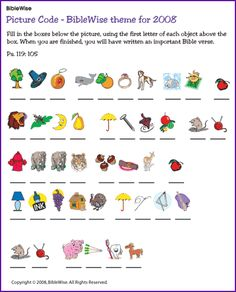 Psalm 104 create picture story kids korner biblewise zoo thy word a lamp to our path picture code kids korner biblewise fandeluxe Gallery