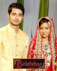 Image result for zain and aliya