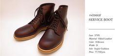 Alden - Service Boots 45960H Chromexel Leather