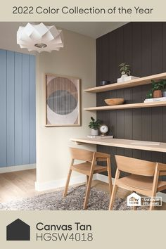 Workbench Plans Diy, Favorite Paint Colors, Home Office Decor, Home Decor, Garage Boutique, Home Interior Design, Home Remodeling, Home Goods, Sweet Home