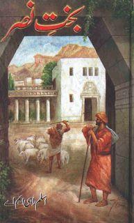 Bakht e Nasar by Aslam Rahi