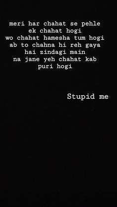 Simple Love Quotes, Finding Love Quotes, Couples Quotes Love, Couple Quotes, Shyari Quotes, Life Quotes Pictures, Movie Quotes, Qoutes, True Feelings Quotes