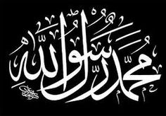 simbolos arabes