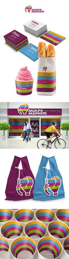 «Микромаркет» сеть продуктовых магазинов (Логотипы) - фри-лансер Камилла Бартенева [Blixa].