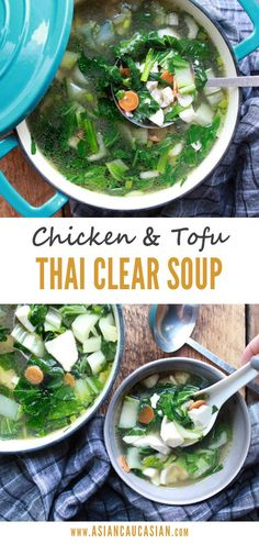 This Easy Thai Clear Soup is loaded with veggies, chicken and tofu. It's so healthy, full of flavor and super easy to prepare! Healthy Thai Recipes, Asian Dinner Recipes, Easy Asian Recipes, Spicy Recipes, Indian Food Recipes, Vegetarian Recipes, Chicken Recipes, Clear Soup, Asian Soup