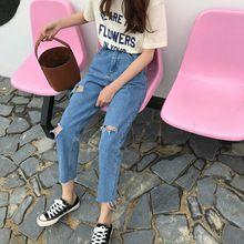 Mihoshop Ulzzang Korea Women Fashion Clothing 2017 chic all-match new Preppy straight hole slim denim pants //FREE Shipping Worldwide //